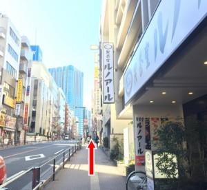 アクセス①早稲田口共通