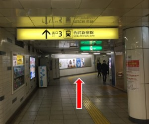アクセス①東西線出口3